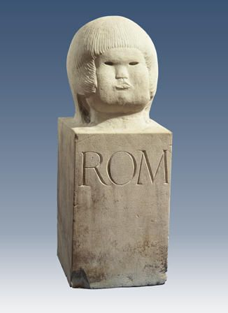 Rom (Pen Romilly John) (1906-1986)
